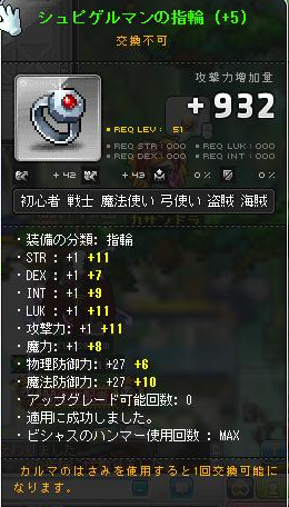 ブログ用SS95