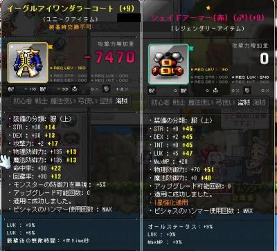 ブログ用SS106
