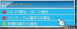 ブログ用SS109