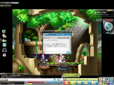 Maple140214_102612.jpg