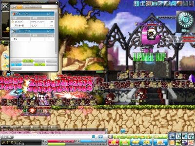 Maple140323_234704.jpg
