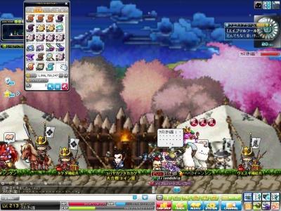 Maple140327_182041.jpg