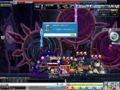 Maple140427_045441.jpg