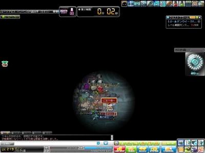 Maple140427_051711.jpg