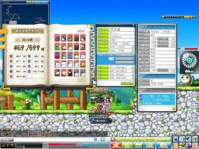 Maple140427_154400.jpg