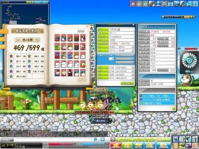 Maple140427_154440.jpg