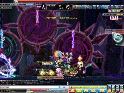Maple140429_182012.jpg