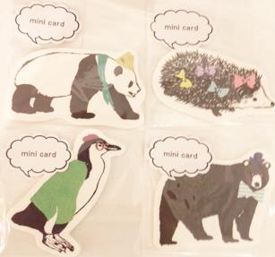 パンダたち