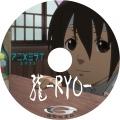 アニメミライ2013 龍 -RYO-