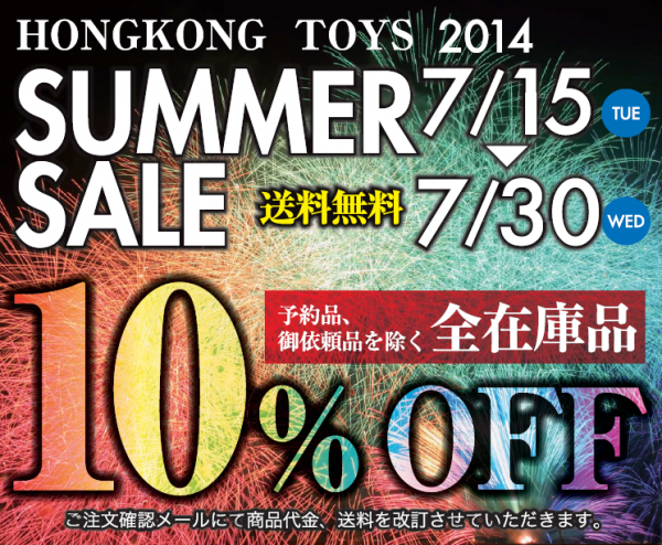 2014summer.png