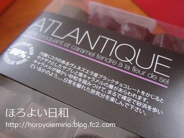 0305チョコレート2