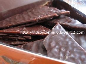 0305チョコレート7