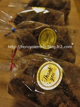 0306チョコクッキー4