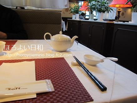 0310北京2