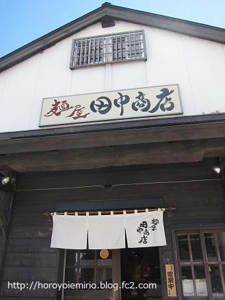 0708増毛24