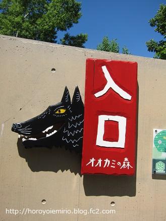 0711旭山動物園21