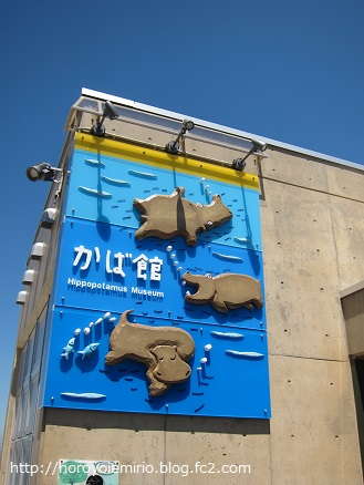 0711旭山動物園26