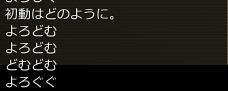 変な挨拶 (1)