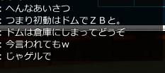 変な挨拶 (2)
