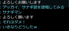 アッガイグリーンジャイアント説 (1)
