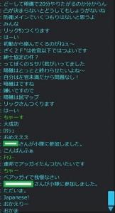 日本語で話すだけでほっとされるruさん