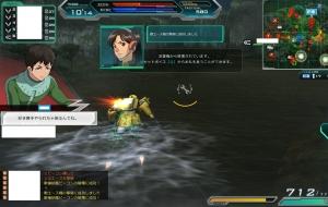 カットイン、KMさん補給艦ビーコン破壊