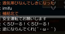 よっぱらい指揮 (2)