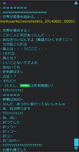 姉→妹にクラスチェンジ (2)