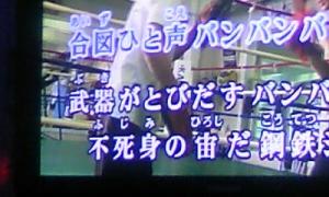 カラオケ (5)