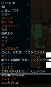 よっぱらい指揮 (1)