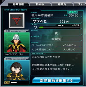 ss_20140630_170120.png
