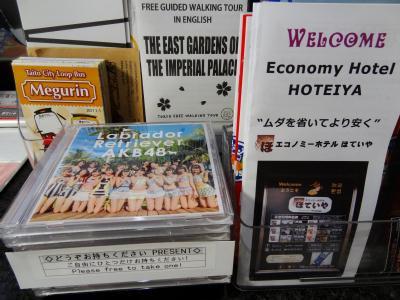 外国人のAKBファンがCDを大量買い!
