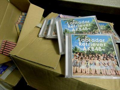 AKB48のCDの山