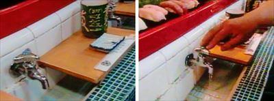 満す美寿司の秘密 一人別の台を置く