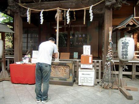 就職成就の願いを込めて小野照崎神社へ参拝
