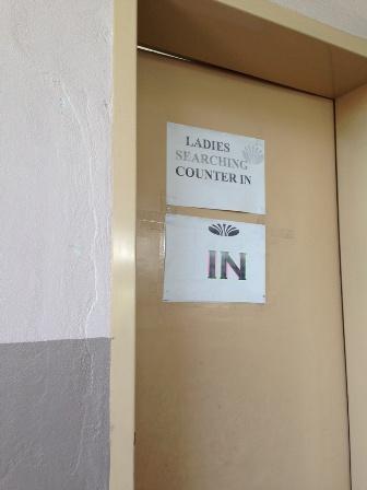 女性用チェックルーム