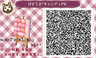 HNI_0093_20140707152819bd5.jpg