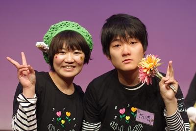 kei2014春ライブだいきみかりん
