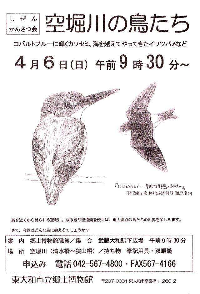 20140330.jpg