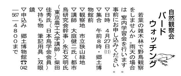 20140416-1 bw0427