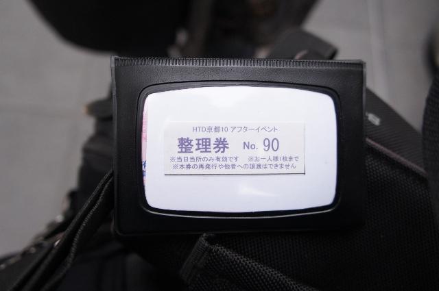 DSC09084.jpg