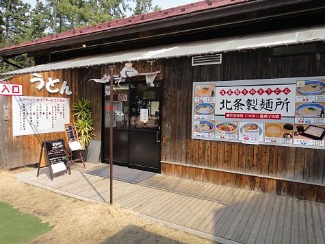 130306 北条製麺所_005