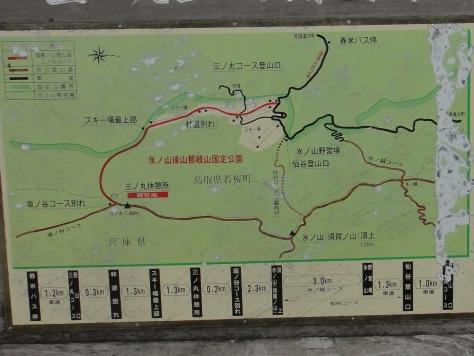 130531 氷ノ山056a