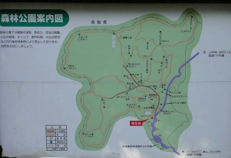 130919岡山県立森林公園099