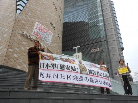 3月25日NHK前
