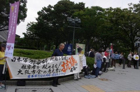 2014年9月19日大阪市庁舎前