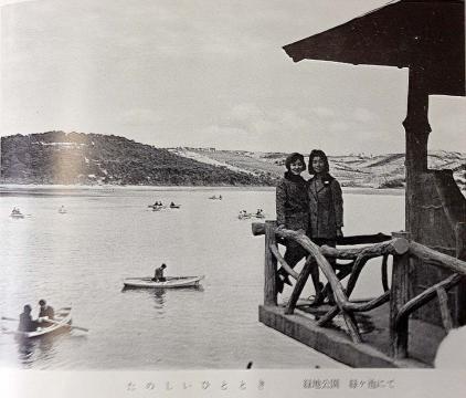 緑ヶ池1961