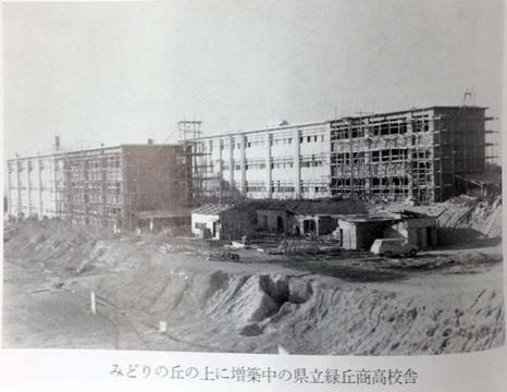 緑丘商業建築中 もりやま1961