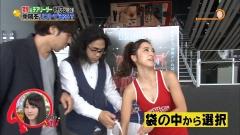 中村アン「PON!」谷間チアリーダー画像6