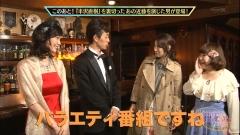 石橋杏奈ドレスおっぱい画像1